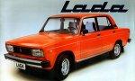 АвтоВАЗ снял с производства «классику» Lada 2105